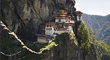Bhutan The Essence of Bhutan